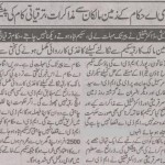 Fatima Jinnah Town Phase 2 - MDA negotiate with land owners - Nawaiwaqt Multan 31-12-2010