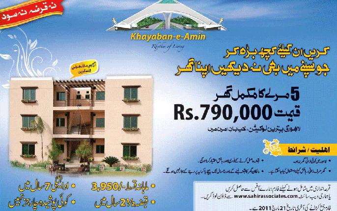 Khayaban E Amin Housing Lahore 5 Marlas Apartments Detail