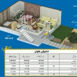 Drawing Map 5 Marlas Appartment Khayaban e Amin Housing Lahore