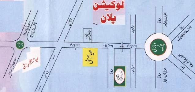 Sayyam Officers City Multan (Location Plan)