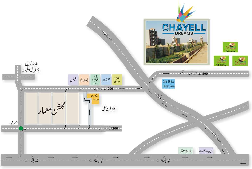 Chayell Dreams Karachi (Location Plan)