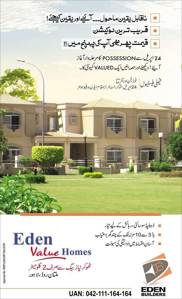 Modern Small Homes Exterior Designs moreover The Advantage Of Simple Modern Homes With Minimalist Style moreover Eden Value Homes Multan Road Lahore as well The House In Philippine Star August 11 2012 in addition Prix Maison Container. on trinidad model homes