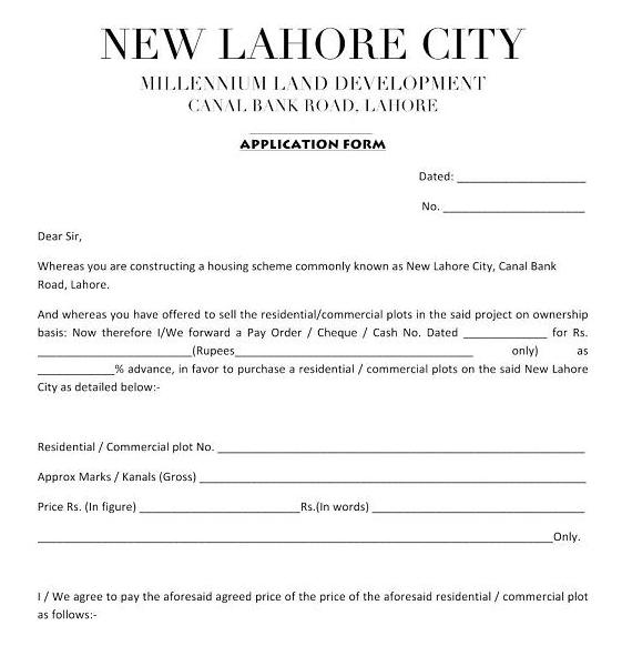 New Lahore City (Application Form)