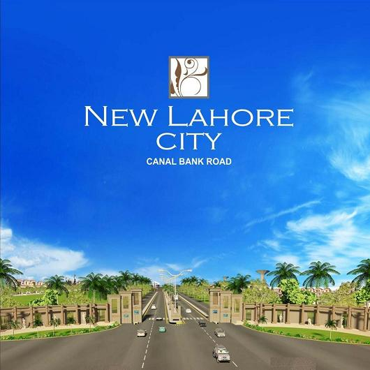 New Lahore City Canal Bank Road (Main entrance)