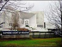 Supreme Court declared E-11 Sector Islamabad joint venture of CDA & Multi Professional null and void