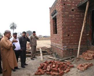 Shahbaz Sharif Ordered Hospital, College, Gymnasium & Park for Aashyana Housing Lahore