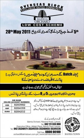 Bahria orchard lahore new booking