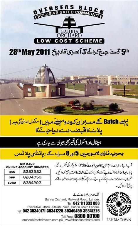 Bahria Orchard Lahore - Overseas Block - Low Cost Housing Scheme