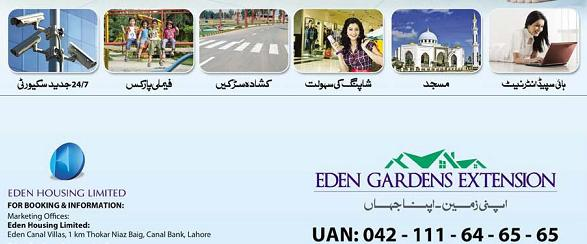Eden garden extension on ferozepur road > saiban properties.