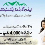 Eden Gardens Extension Housing Project Lahore - Residential Plots for Sale