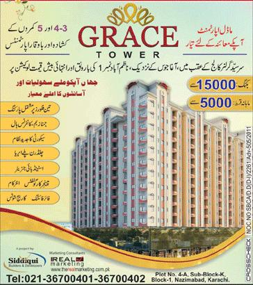 Grace Tower Nazimabad No.1 Karachi – residential apartments/flats for sale