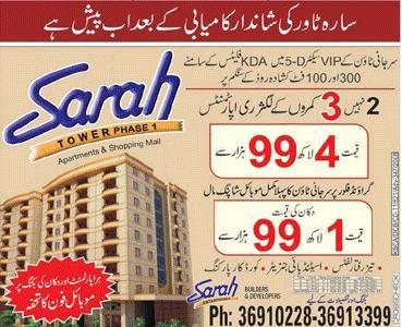 Sarah Tower Phase 1 Karachi – Residential Apartments & Shopping Mall