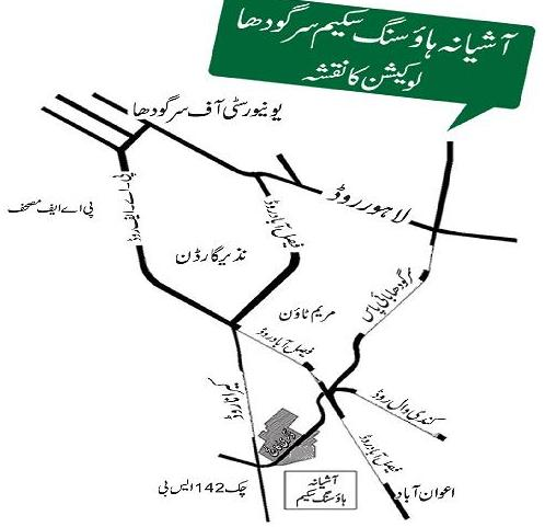 Ashiana Housing Sargodha – Location Map