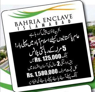 bahria enclave housing islamabad now offer 5 marla plots marla house ...