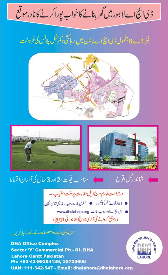 DHA Lahore – Residential & Commercial Plots for Sale