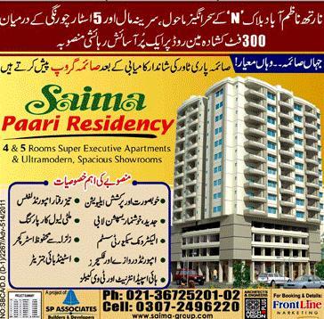 Saima Paari Residency Karachi 4 Amp 5 Rooms Residential