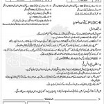 Ashiana Housing Faisalabad - Application Form  (Page 2)