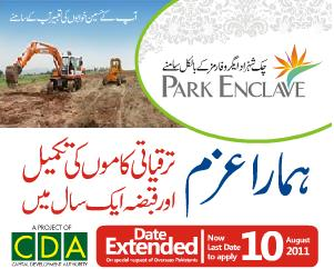 CDA Extended Last Date of Application For Parl Enclave Housing Islamabad