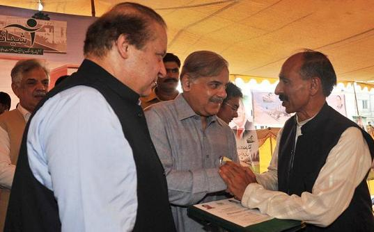 Nawaz Sharif Home in Lahore http://www.fjtown.com/ashiana-housing-we-will-eradicate-homelessness-nawaz-sharif/