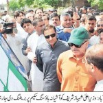 Shahbaz Sharif in Ashiana Housing Scheme Faisalabad