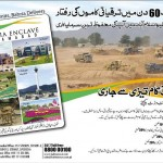 Bahria Enclave Islamabad - Development Work progress in 60 Days