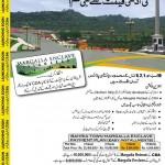 Bahria Megalla Enclave Islamabad
