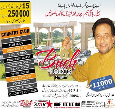 Buch Housing Multan at Bosan Roa Near BZU – Plots & Villas for Sale