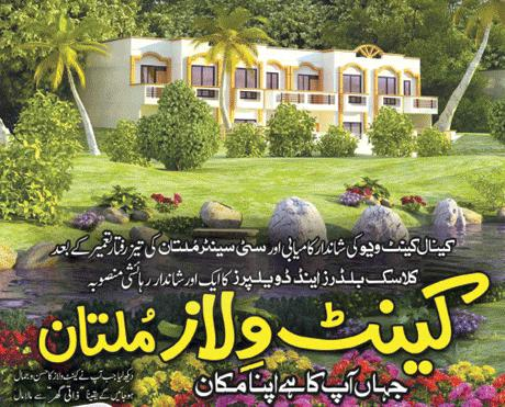 Cantt Villas Multan – Residential Project of Bunglows