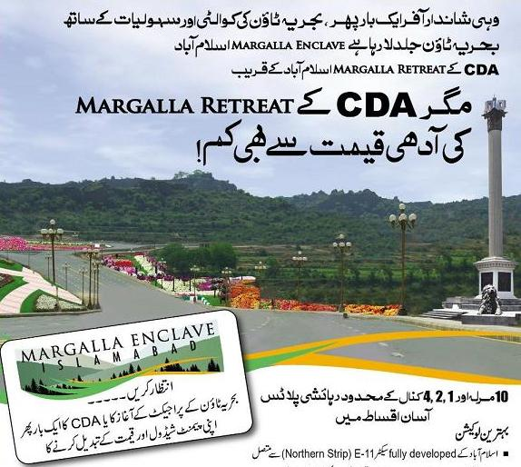 Margalla Enclave Islamabad – Bahria Town Lauching Soon
