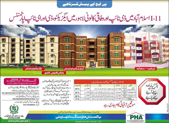 Pha Launched Apartments In Lahore Amp Islamabad I 11 Sector
