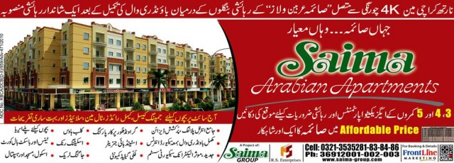 Saima arabian apartments saima arabian villas karachi for Saima villas 4k chowrangi