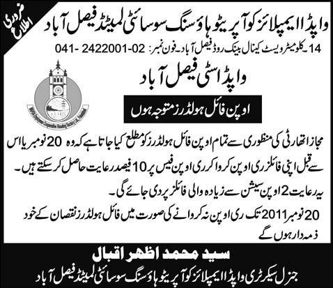 WAPDA City Faisalabad – WAPDA Cooperative Housing Society Notice for Open File Holders