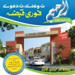 Al-Rahim Homes Lahore – Residential Project Near Jinnah Hospital
