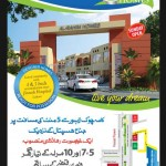 Al-Rahim Homes Lahore - intriduction brochure