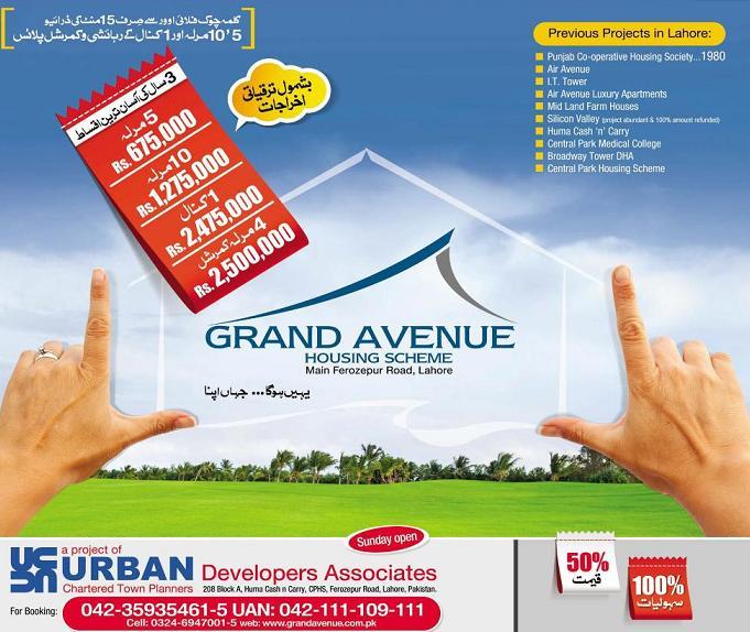 10 marla possesion plot for sale at b block grand avenues housing.