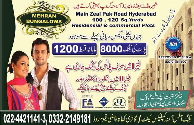 Mehran Bungalows Hyderabad – Residential & Commercial Plots and Cottages