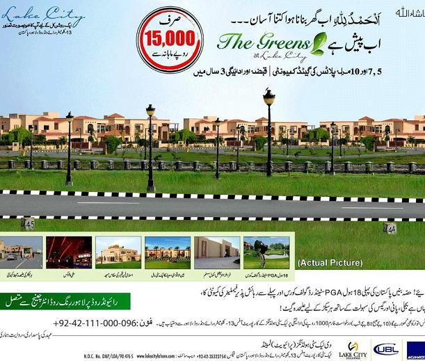 The Greens Housing Scheme at Lake City Lahore