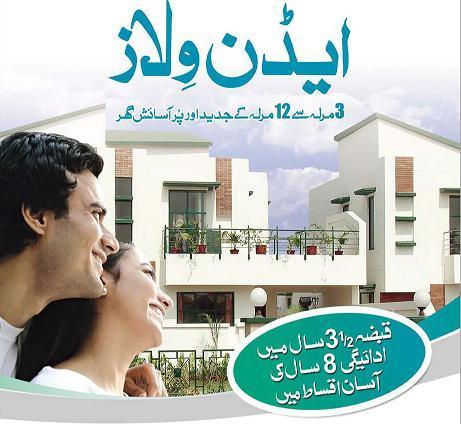 Eden Villas Lahore 3-12 Marlas Houses, Eden Gardens, Eden Housing