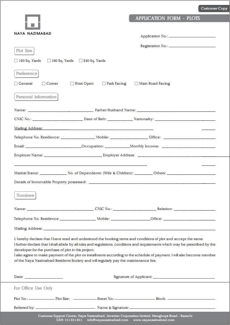 new customer account form