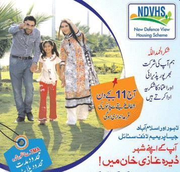 NDVHS Housing Scheme DG Khan Balloting today (Nov 29 2011)