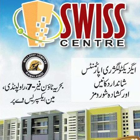 Swiss Centre Rawalpindi – Apartments, Shops and Show Rooms