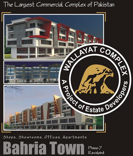 Wallayat Complex Rawalpindi – Appartments, Shops, Show Rooms and offices