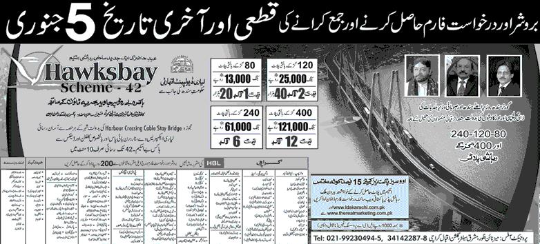 Hawksbay Scheme 42 Karachi Last Date extended till January 5, 2012