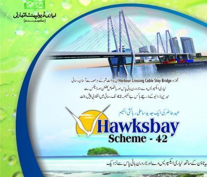 Hawksbay Scheme 42 Karachi – Brochure