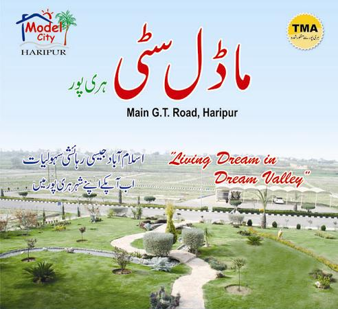Model City Housing Scheme Haripur