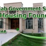 Punjab Govt Servants Housing Scheme Lahore – PGSHF