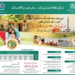 OPF Housing Scheme Phase I Extension Lahore - Residential Plots for Sale