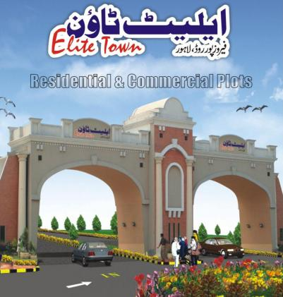 Elite Town Lahore – Residential and Commercial Plots