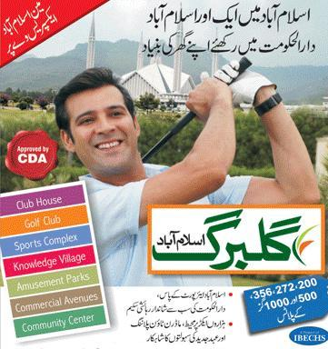 Gulberg Islamabad Master Plan – a project of IBECHS