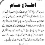 OPF Housing Scheme Lahore Balloting of Plots of Phase I extension Raiwind Road